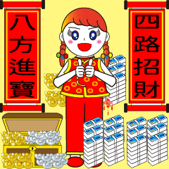 Doll girl- Happy Chinese New Year-2