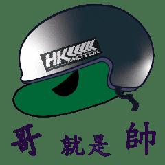 HK.motor
