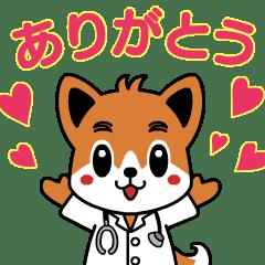 日医君の動くスタンプ 1