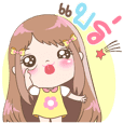 MiNi - Cute Cute