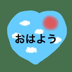 ぼかしハートの日常会話 part.1