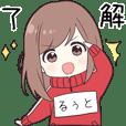 ジャージちゃん2【るぅと】専用