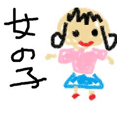 女の子のスタンプ(よく使う言葉)