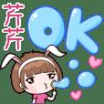 Xiaoyu rabbit-290