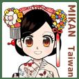 MIKAN(Taiwan)