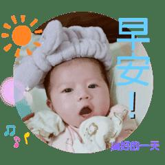 小晨熙生活語錄「1」