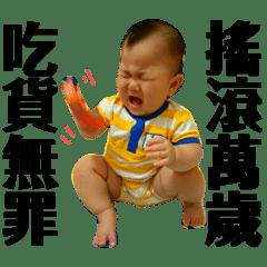 肥熹正傳第溜蛋