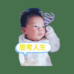 棠棠小寶貝