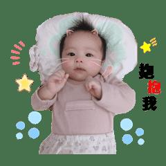 丁小嬄の日常(1)