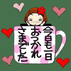 ひま子ちゃん203 大人っ子の日常挨拶編