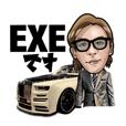 EXE 第2弾