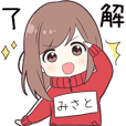 ジャージちゃん2【みさと】専用