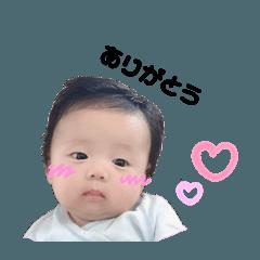 Nao stamp 6
