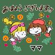 【ママ】専用/ミーナ&あかり