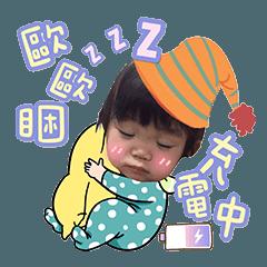 Feifeiyuyo_201909210000