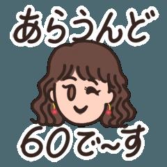 Sticker for happy 60th birthday