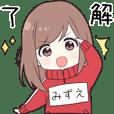 ジャージちゃん2【みずえ】専用