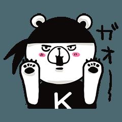 KING-BEAR
