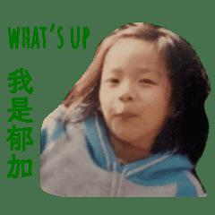 Yu Chia Wu