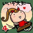 iizo daichi4