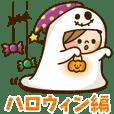 Kawashufu[Halloween]