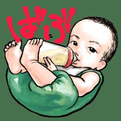 赤ちゃんスタンプばぶ