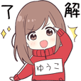 yuuko30193 - jec2