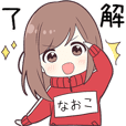 ジャージちゃん2【なおこ】専用