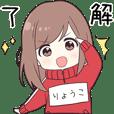 ジャージちゃん2【りょうこ】専用