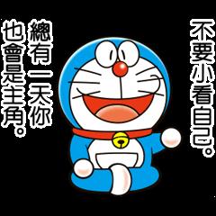 สติ๊กเกอร์ไลน์ Doraemon's Animated Wisdom