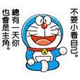 Doraemon's Animated Wisdom