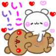 Amore!bears 21