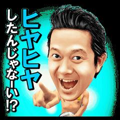 สติ๊กเกอร์ไลน์ Akira 100% ยังไงก็ไม่โป๊