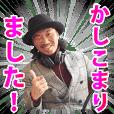 sasukeStickerdesu