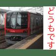 鉄道スタンプ                   関東編 3