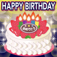 Happy Birthday-Congratulations Sticker-