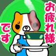 Housekeeper Mikezou