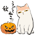 Moving Japanese cat Sticker 4