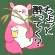 drun kpink panda
