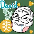 David's namesticker