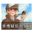 シャイボーイズAVG GAME(Chinese Version)