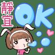 Xiaoyu rabbit-675