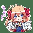 senaeru sticker#1