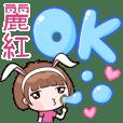 Xiaoyu rabbit-698