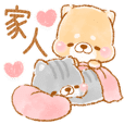 iyashibainu & nagominyanko 2(tw)
