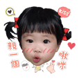 Hung Shen Chieh_20191005105030