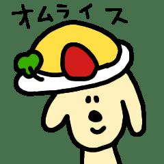 クリーム色のダックス4 食べ物and more