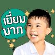 The Maew 's Grandschildren 's Stickers