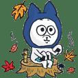 秋を感じるNINJA HACHI 6