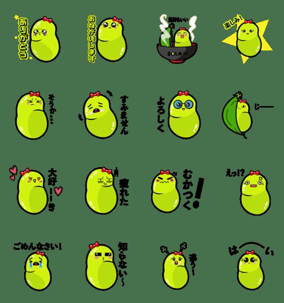 「そらちゃんの枝豆」のLINEスタンプ一覧